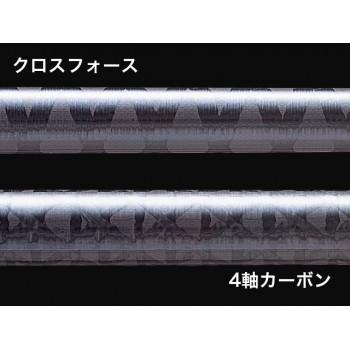 Caña Major Craft TripleCross TCX-792M/S Hard Rock (5-25g)