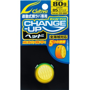 Cabeza Kabura Cultiva Change-up 80g.