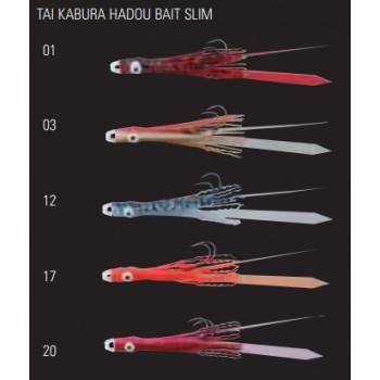 Yamashita Tai Kabura Hadoubait Slim