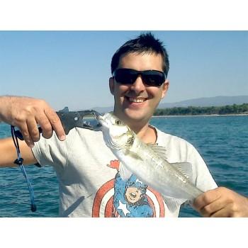Atrapa peces STONFO command grip
